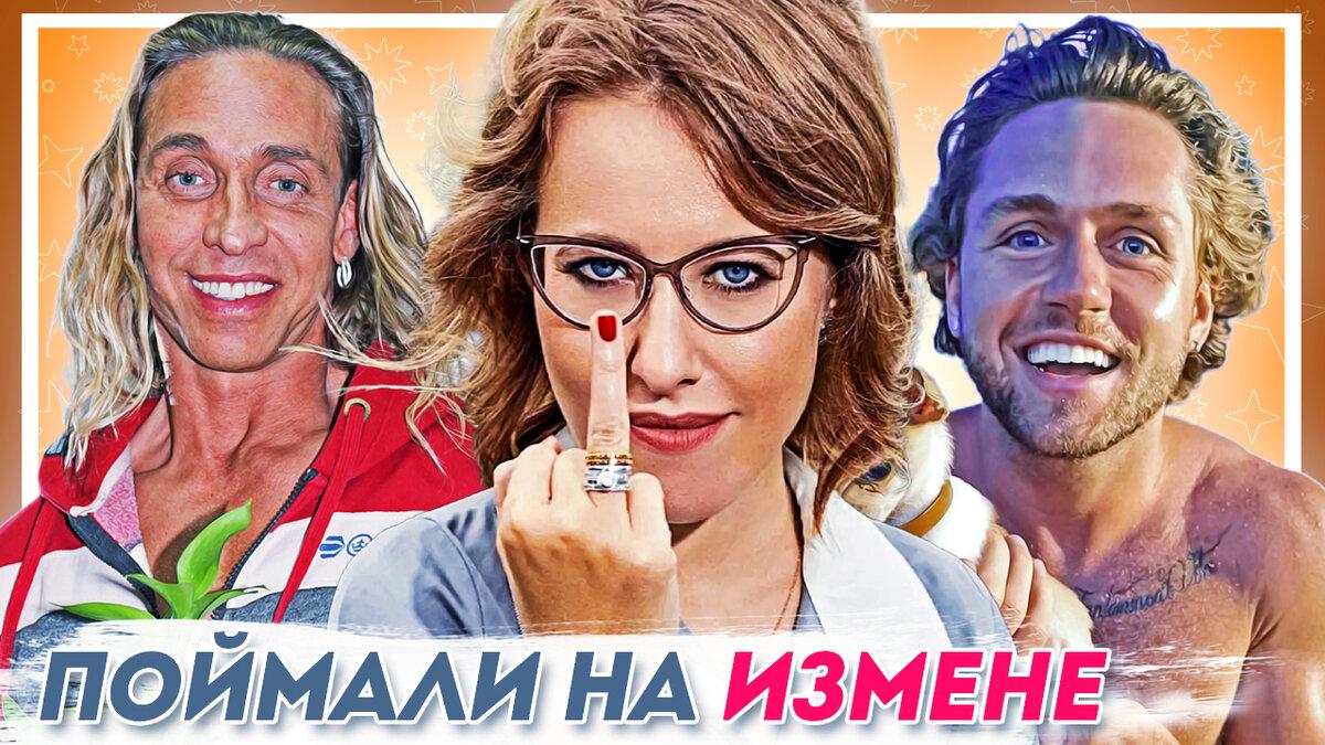 Суррогатные дети российских знаменитостей (Часть 2)