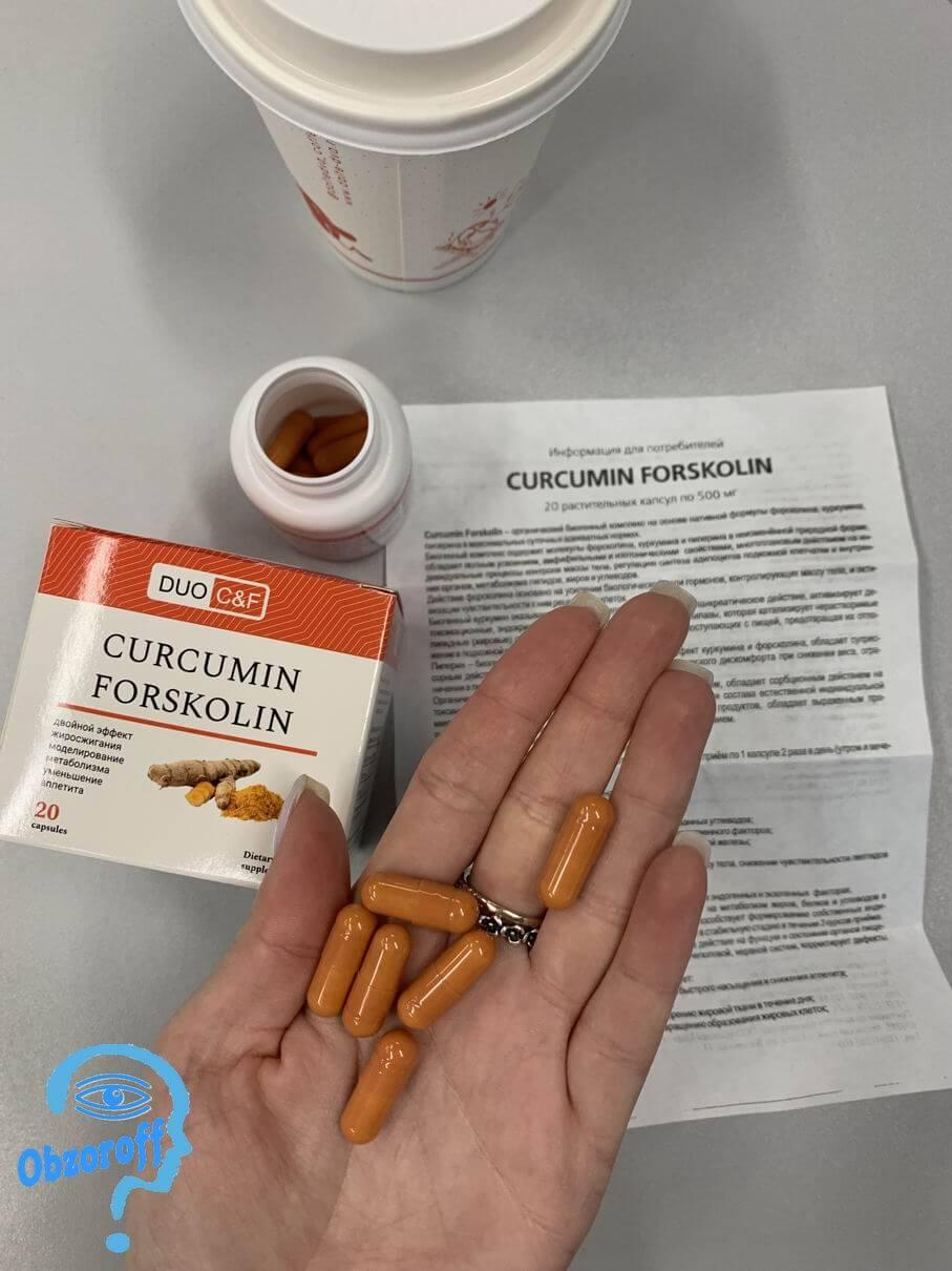 Таблетки Keto Guru для снижения веса – диета с Keto Eat&Fit