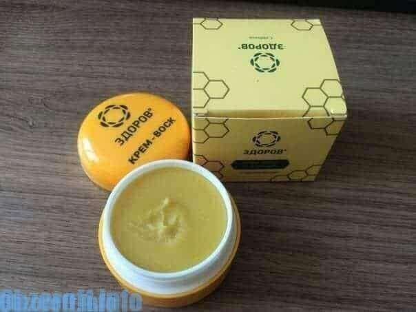 Collamask – крем для устранения морщин с эффектом омоложения кожи